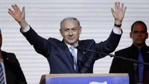 Netanyahou 2015