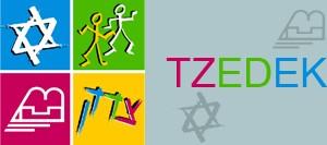 Logo Tzedek