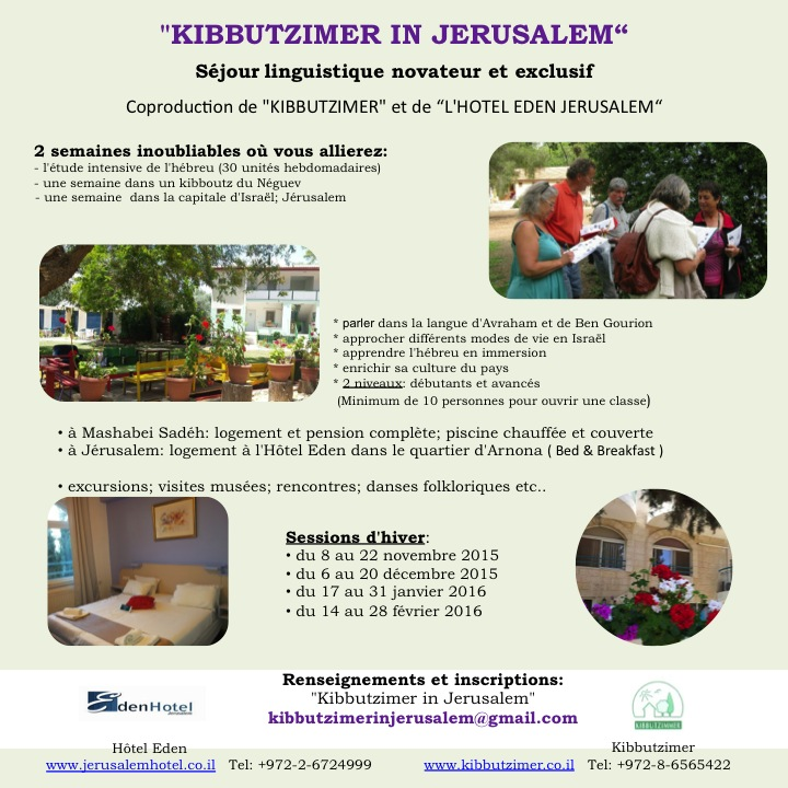 Oulpan Neguev Jerusalem