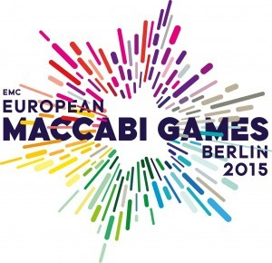 Logo Maccabiades 2015