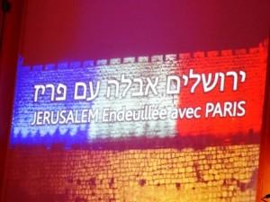 Jerusalem Bleu Blanc Rouge