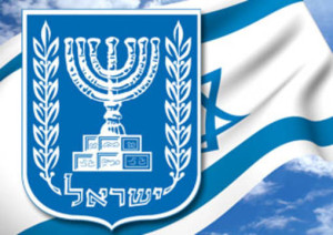 Israel 68 ans
