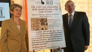 Irina Bokova et le Rabbi Marvin au centre Simon Wiesenthal, témoignant du lien trois fois millénaire du peuple juif à la terre d'Israël