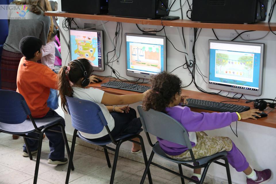 Le Centre Educatif