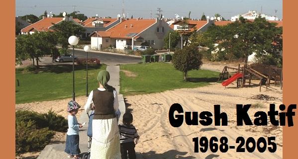 Déjà 15 ans en Israël !
