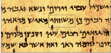 Esaïe 52 (2)