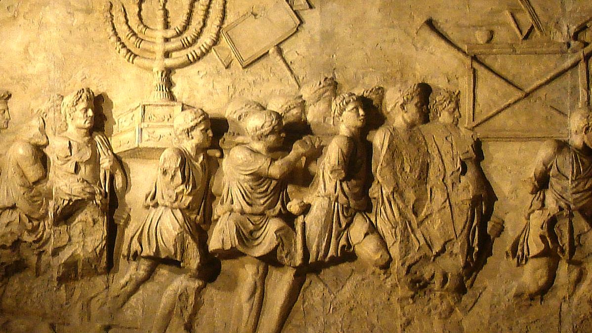 Erets Israël (2)