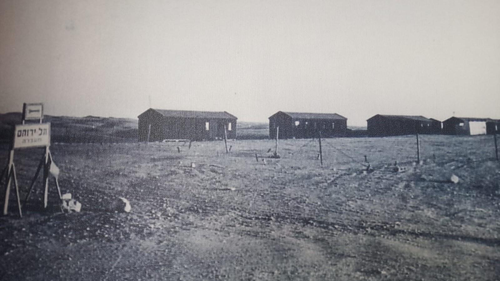 Yeru'ham, une ville sortie du désert