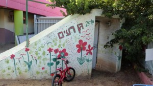 Kfar Aza Abri décoré