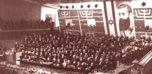 le 38e Congrès sioniste