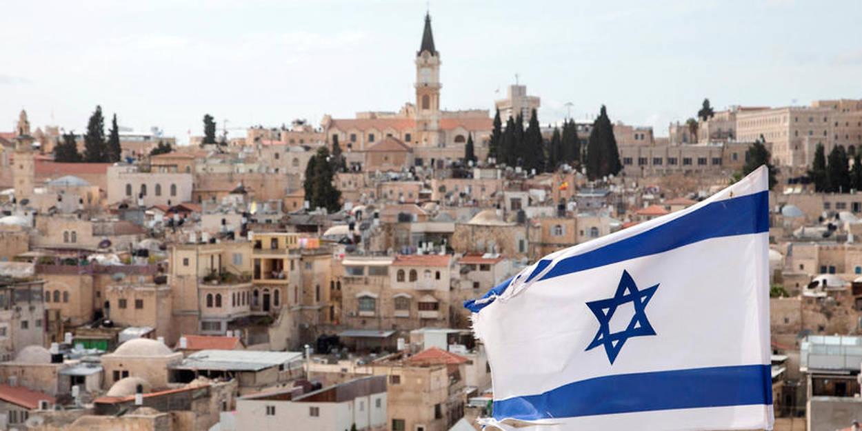 Israël dans l'Alliance