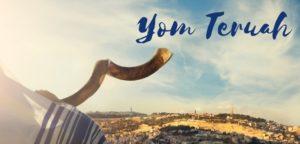 Yom Terouah